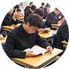 成田高校の学び