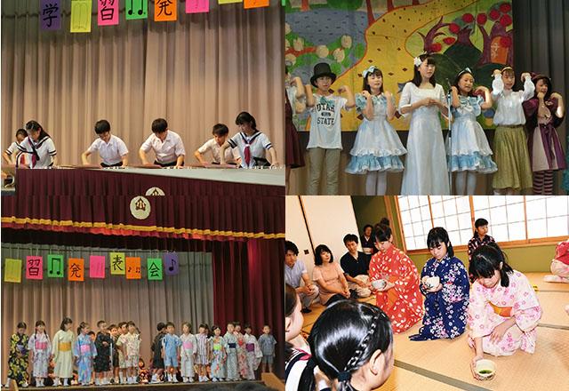 写真 葉牡丹祭・学習発表会