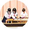 葉牡丹祭・学習発表会