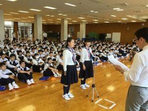 成田高等学校・付属中学校|ニュース|平成30年度 第1回付属中学校全校集会